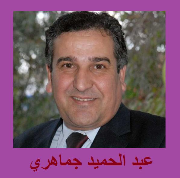 صاحب عمود كسر الخاطر بجريدة الاتحاد الاشتراكي المغربية ورئيس تحريرها