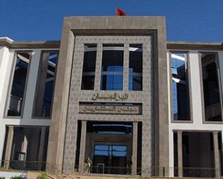 بناية مجلس المستشارين