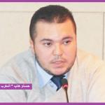 حسام هاب
