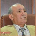 ذ.محمد لومة