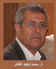 محمد بنعبد القادر