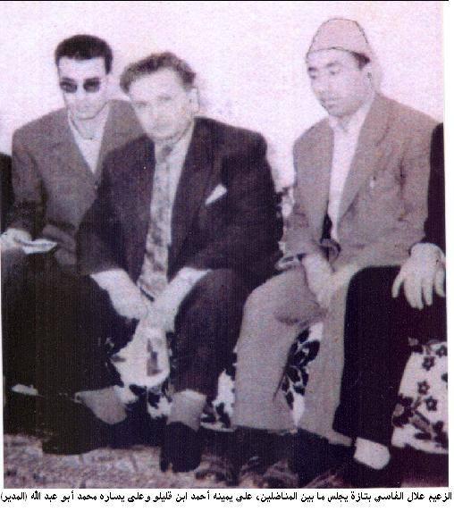المقاوم احمد بنقليلو المغرب