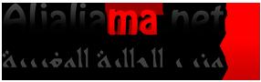منبر الجالية المغربية