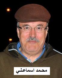 محمد اسماعلي